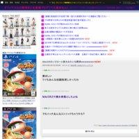 オリックス2ch野球まとめ速報ブログ|ベル速@なんJ